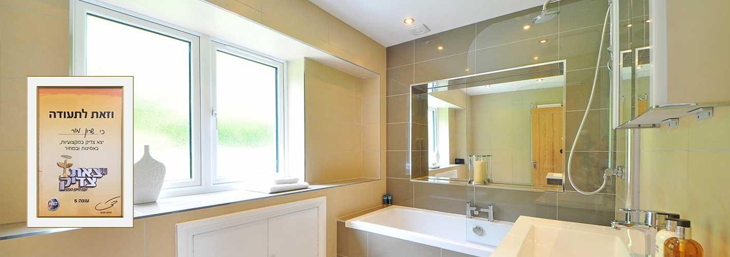 עיצוב ושיפוץ חדרי אמבטיה
